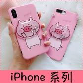 【萌萌噠】iPhone X XR Xs Max 6s 7 8 SE2 粉色立體卡通小豬保護殼 創意捏捏減壓 全包防摔亮面手機殼