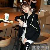 兒童裝女童外套春秋裝新款網紅洋氣女孩大童運動外衣韓版黑色
