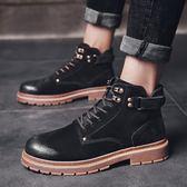 馬丁靴男工裝靴高幫男士中幫英倫風冬季雪地靴秋季韓版沙漠靴黑色  朵拉朵衣櫥