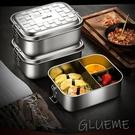德國304不銹鋼分隔型飯盒-三格