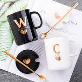 個性陶瓷杯創意姓氏指紋馬克杯簡約咖啡杯帶蓋勺情侶水杯辦公杯子【全館88折】