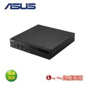 ▲送無線滑鼠+登錄再送Office365▼ASUS 華碩 VivoMini PB60-84TU2TD 迷你電腦 (i5-8400/8G/256G SSD)