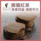 午茶夫人 手工餅乾 錫蘭紅茶 200g/罐 錫蘭紅茶/紅茶/餅乾
