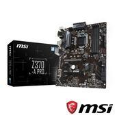 【INTEL超值B套餐】Intel i3-8100 +微星 Z370-A PRO+微星 GTX1060 ARMOR 6G OCV1+送鼠墊XL+DSB1【刷卡分期價】