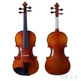 實木小提琴成人兒童初學者入門音質好有初學練習普及CC1947『美鞋公社』