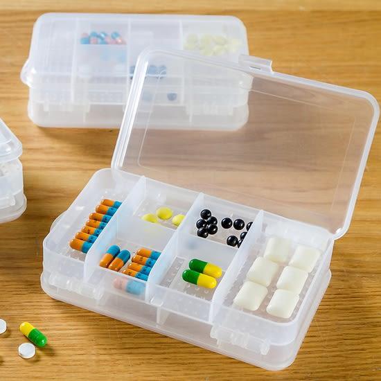 雙面帶蓋收納盒 飾品 首飾 有蓋 多格 創意 分類 藥盒 材料 手作 儲物  耳環 珠珠【K19】MY COLOR