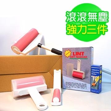 《愛家捷》清潔達人環保萬用強力黏巴達除塵器〈大中小三入清潔組-附90cm鋁桿X1〉-滾筒清潔黏