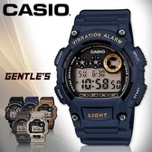 CASIO手錶專賣店 卡西歐 W-735H-2A 男錶 震動 電子數字 運動型 壓克力玻璃鏡面 橡膠錶帶