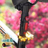❖限今日-超取199免運❖自行車尾燈 USB充電式LED燈警示燈 夜間騎行裝備【H005】