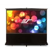 億立 Elite Screens 投影機專用布幕 可攜型單桿式地拉幕F150NWV