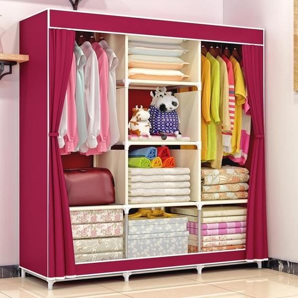 布衣櫃鋼管加固加粗簡易布藝衣櫃大號防塵雙人組合收納衣櫥  WD