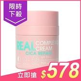 MKUP美咖 遮起來水潤防曬素顏霜(SPF30)30ml【小三美日】原價$680