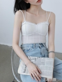 心機小吊帶背心女外穿潮內搭白色美背蕾絲打底帶胸墊性感上衣夏『艾麗花園』