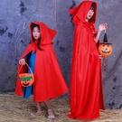 萬圣節服裝小紅帽兒童斗篷大人披風女童衣服表演區材料舞臺道具 快速出貨