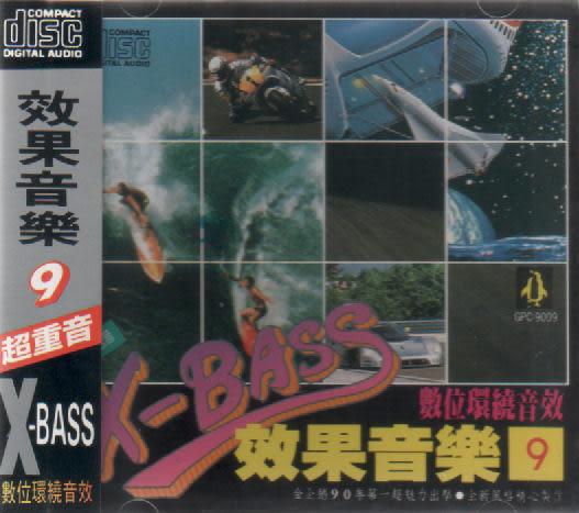 效果音樂  9 CD (音樂影片購)