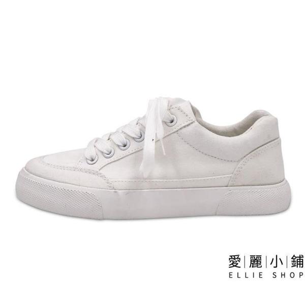 經典百搭小白鞋女士板鞋學生休閒鞋【愛麗小鋪】