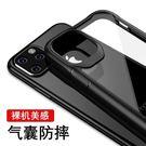 蘋果 iPhone 11 Pro Max 手機殼 防摔 iPhone11 保護套 i11 矽膠軟殼 透明 全包 外殼 酷系列丨麥麥3C