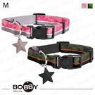 狗日子法國《BOBBY》星座項圈 M號 個性時尚新設計 方便扣環 中型犬項圈