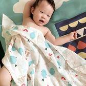 嬰兒毛毯夏季薄款紗布寶寶夏涼被子小毯子浴巾新生兒童蓋毯幼兒園     艾維朵