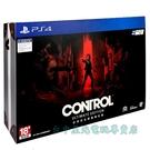 【PS4原版片 可刷卡】 控制 終極版 亞洲完全數量限定版 中文版全新品【台中星光電玩】