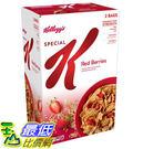 [COSCO代購] 促銷至8月26日 W1282434 Kellogg's Special K 草莓早餐脆片 1.2公斤 2入裝