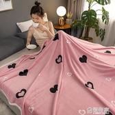 珊瑚絨法蘭絨毛毯鋪床被子單人床單宿舍學生女加厚冬季辦公室午睡  ATF  極有家