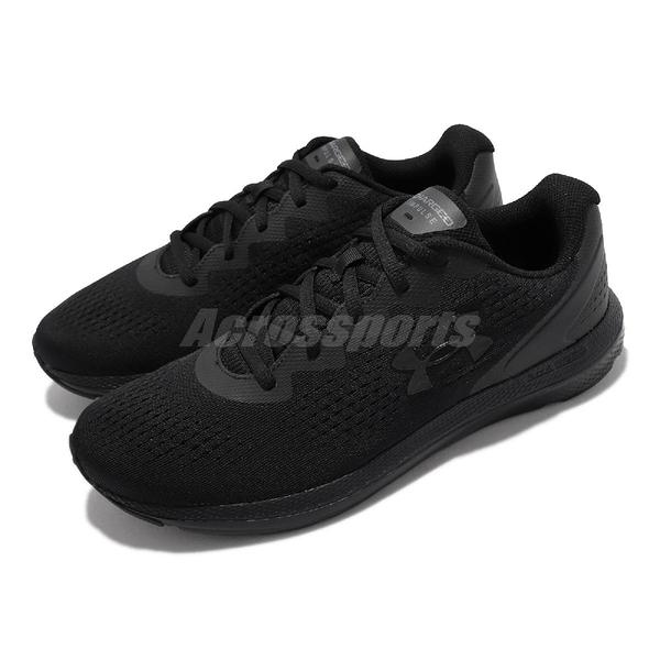 Under Armour 慢跑鞋 UA Charged Impulse 2 黑 全黑 男鞋 【ACS】 3024136002