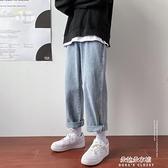 牛仔褲男潮牌韓版潮流寬鬆直筒褲百搭港風褲子秋季休閒男士九分褲