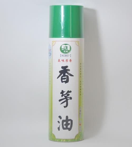 芳香 驅蟲 去污 防霉-名將 香茅油 噴霧式550ml/罐