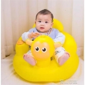 【特價】寶寶學座椅 兒童充氣小沙發嬰兒音樂坐椅便攜式餐椅浴凳  全館免運