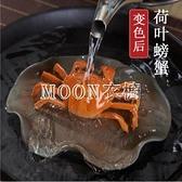 紫砂茶寵四通八達變色噴水可養螃蟹手工茶具配件茶臺茶玩招財擺件 SUPER SALE 快速出貨