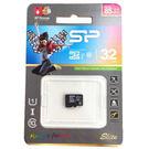 廣穎 Class10 32GB microSDHC記憶卡