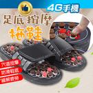 彈簧按摩拖鞋 太極按摩鞋 足底穴位按摩鞋...