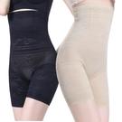無痕美體塑身褲產後收腹內褲塑形束腰束腹瘦大腿提臀收胃瘦身褲女【MS_SS8862】