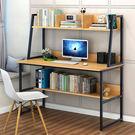 北歐風書架電腦桌 收納書桌 多層書桌《Y...