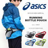 ASICS亞瑟士 慢跑水壺腰包(黑*灰) 慢跑單車皆適用 2015新品