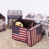 收納凳 多功能摺疊儲物箱 卡通玩具換鞋凳椅沙發凳子 樂活生活館