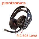 繽特力 Plantronics RIG 505 LAVA 遊戲電競耳機 開放式耳罩 遠寬公司貨