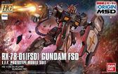 鋼彈模型 HG 1/144 先行量產鋼彈 FSD THE ORIGIN 局地形改良TOYeGO 玩具e哥