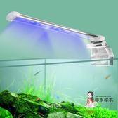 魚缸燈 魚缸LED夾燈高亮度水族箱照明水草燈水晶小型迷你烏龜缸防水燈架