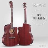 吉他民謠吉他40寸41寸吉他初學者學生女男吉它木吉他jita樂器 zh7019『美好時光』