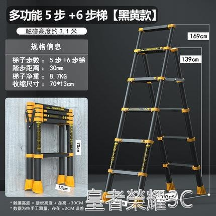 伸縮梯 梯子家用折疊伸縮人字梯室內多功能鋁合金升降工程梯花架閣樓便攜YTL 年終鉅惠
