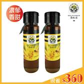 皇家金鐉龍眼蜂蜜1150g_2件組 (蜂蜜/花粉/蜂王乳/蜂膠/蜂產品專賣)【養蜂人家】