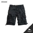 【Roush】(迷彩)單釦設計雙口袋高磅...