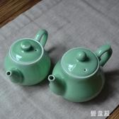 大號陶瓷家用茶壺 龍泉青瓷哥窯冰裂紋單壺功夫茶具 350ml BT12422『優童屋』