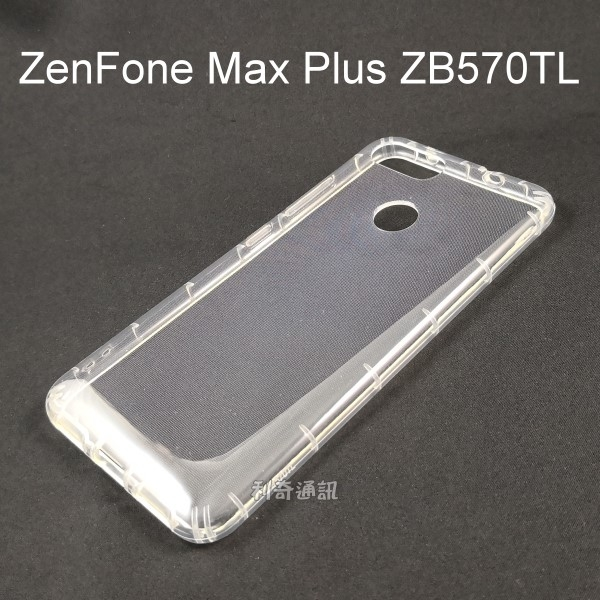 氣墊空壓透明軟殼 ASUS ZenFone Max Plus (M1) ZB570TL 5.7吋