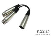 凱傑樂器 STANDER Y-XX-10 XLR 3M TO DUAL XLR 3F 轉接線