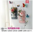 ins風墻面壁掛裝飾品小掛件墻壁臥室房間墻上花創意壁飾室內墻飾 8號店WJ