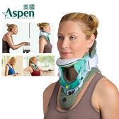 【又強】美國ASPEN VISTA MP多點支撐型頸圈(耶思本脊椎裝具(未滅菌))