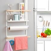 日式鐵藝冰箱置物架側收納廚房紙巾架保鮮膜袋卷紙側掛架磁鐵吸附 ATF 夏季新品